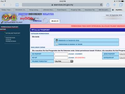 Online Passport Renewal