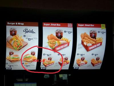 Confusing Kfc Pricing Is Confusing