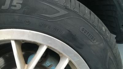 Dunlop Sp Sport J5