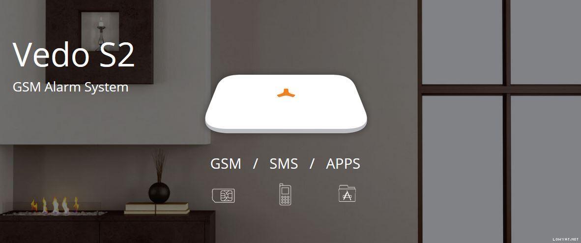 Wts Korea Wireless Alarm System