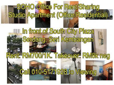 Wtr Soho Sharing Office Studio Apartment For Rent