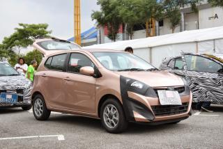 Perodua Axia EEV goes for RM24,900