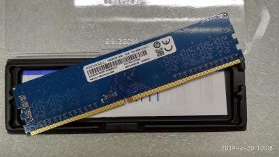 WTS] RAMAXEL 8GB DDR4 2666MHZ DESKTOP RAM 👈👈👈