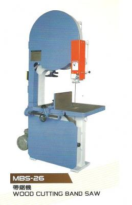 wts}wood cutting processing machine machinerysaw
