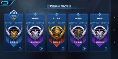 Tencent Ping Booster