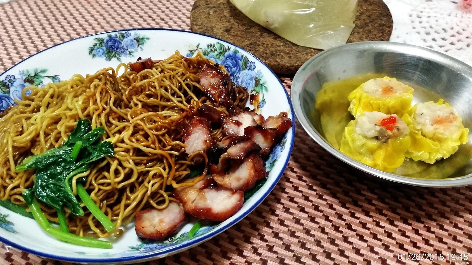 Image result for rm6 noodle gst