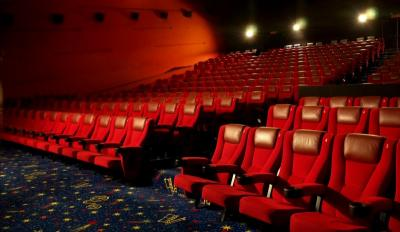Mytown cinema
