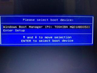 help-gan-asus-a45v-ane-g-bisa-pilih-priority-boot-ke-cd-dvd-room