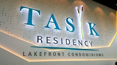 Tasik Residency @ Putra Prima Puchong