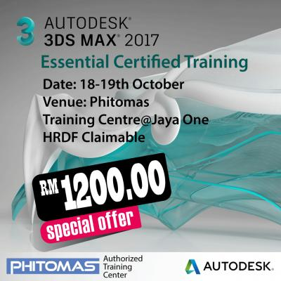 3ds max certified training for 3ds max course