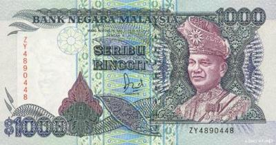 How rare is RM2 ringgit note now?