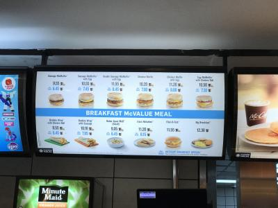 I Thought Mcdonalds Increase Breakfast Price
