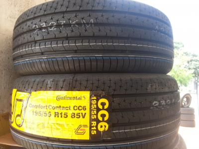 Tyre Price List And Discussion V5
