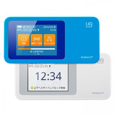 WTR]Japan Portable WiFi