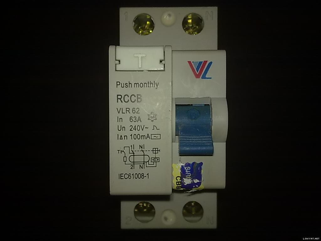 Wts Hager Timer Enclosure Mcb Rccb Etc Tnb 3 Phase Meter Fuse Box Imghttps Uploads Attach 43 Post 495643 1388124556