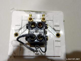 post 776143 1380005482 water heater switch (with red light indicator) 2 way water heater switch wiring diagram at bayanpartner.co