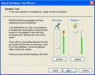 Microphone amplifier Software