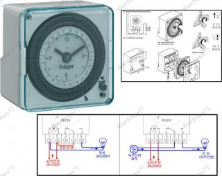 post 722805 1382504687_thumb wts] hager timer eh711(rm85 00) & eh111(rm93 00) hager eh 111 wiring diagram at virtualis.co