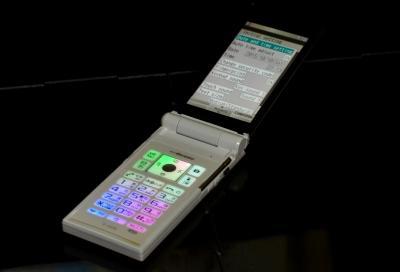 WTS Docomo Fujitsu F-02D Flip Phone Unlocked
