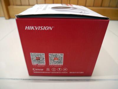 Hikvision DS-2CD3386FWDV2-IS 8MP POE IP Camera