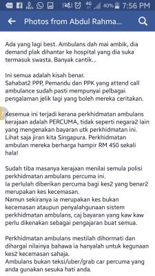 Ambulance in Malaysia should have charge people?