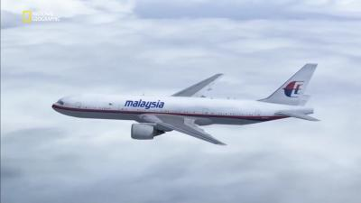 MH17 Air Crash Investigation: Deadly Airspace