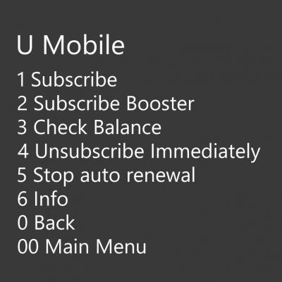 Umobile Fans Club and Enquiries V11