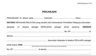 borang claim thesis mybrain