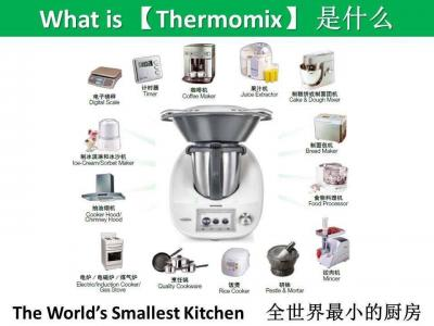 wts thermomix tm5. Black Bedroom Furniture Sets. Home Design Ideas