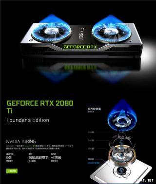 PRE-ORDER Nviddia Geforce RTX 2080Ti / RTX 2080