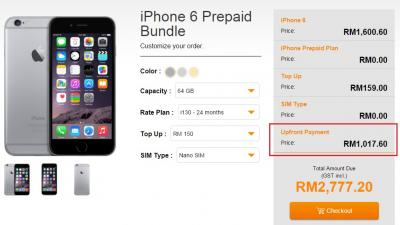 iphone monthly payment where can i buy iphone 6 6 with 0 installment 12058