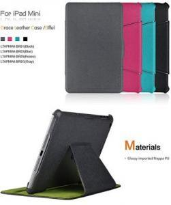 Galerry protection case leather case belk slim case for ipad 2 ipad 3