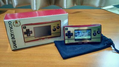 Sold Nintendo Gameboy Micro