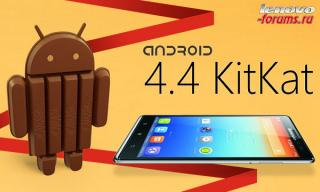 Lenovo A680 Update To Kitkat