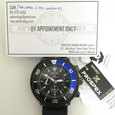 info for 9a1bc 2da56 WTS>Seiko Prospex SBDL045 & SBDN045 Japan Model