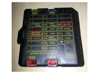 post 278384 1411654036_thumb lyn proton wira club (lyn pwc) v xxviii proton wira fuse box layout at gsmx.co