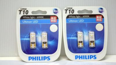 wts philips automotive headlight bulb replacement. Black Bedroom Furniture Sets. Home Design Ideas